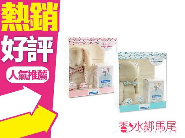 法國蔻蘿蘭KLORANE兔子玩偶香水禮盒寶寶粉紅藍兩款一組入◐香水綁馬尾◐