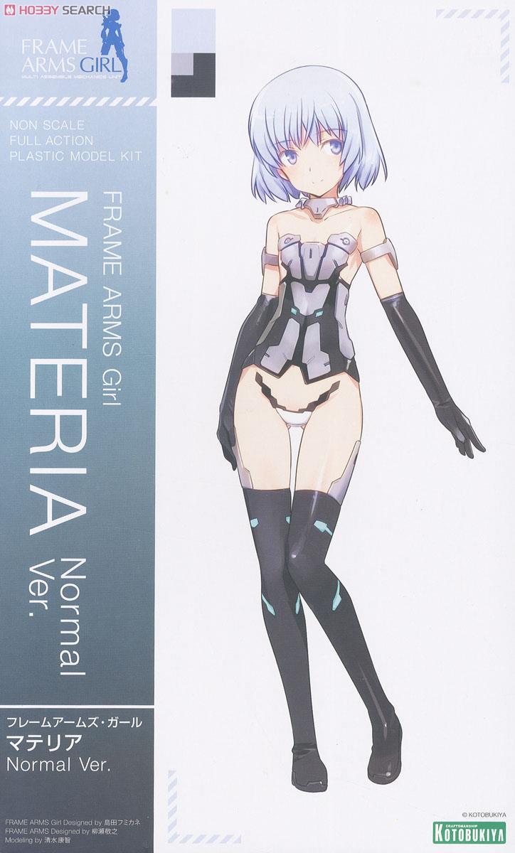 ◆時光殺手玩具館◆ 現貨 模型 壽屋FAG Frame Arms Girl 骨裝機娘 Materia 茉汀莉安