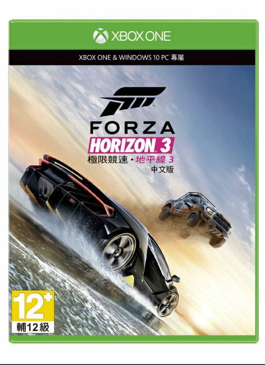預購中 9月27日發售 中文版 [輔導級] XBOX ONE 極限競速:地平線 3