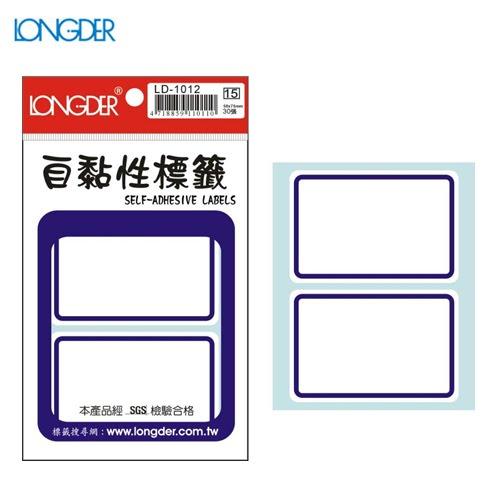 辦公小物嚴選~(量販50包)龍德自黏性標籤LD-1012(白色藍框)50×75mm(30張包)
