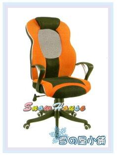 ╭☆雪之屋居家生活館☆╯AA197-05CH-111辦公椅(氣壓傾仰網背)餐椅電腦椅會客椅櫃檯椅休閒椅