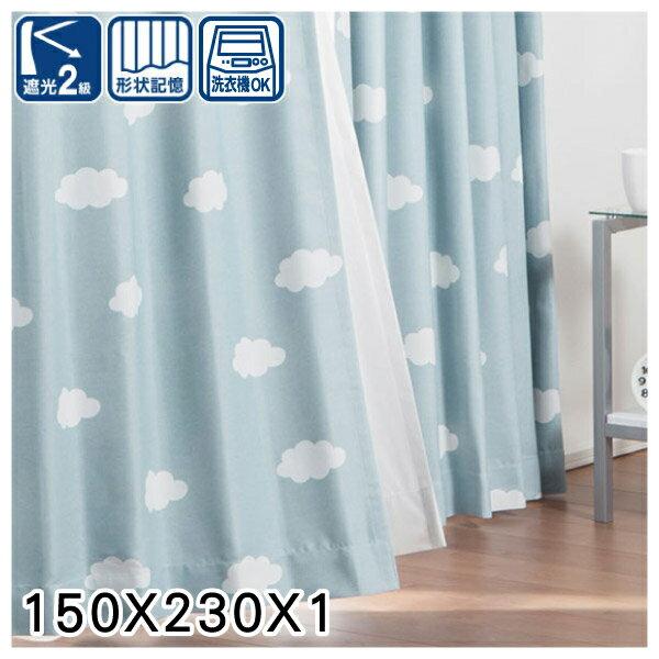 窗簾LUVOBL150×230×1NITORI宜得利家居