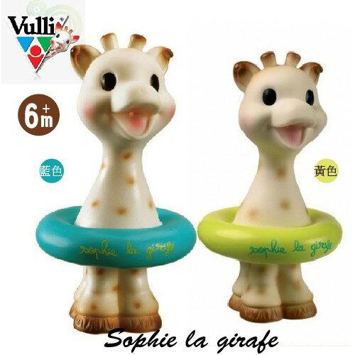 〔熊爸爸〕法國vulli 漂浮蘇菲長頸鹿 /禮盒包裝 現貨不用等 絕對正版【QR003】