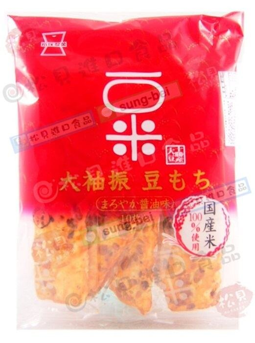 岩塚大柚米果醬油10枚111g【4901037210317】