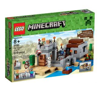 【LEGO 樂高積木】Minecraft 創世神系列 - The Desert Outpost Set LT-21121