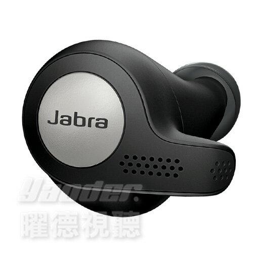 【曜德視聽】Jabra Elite Active 65t 黑色 真無線運動 抗噪藍牙耳機 IP56防塵防水 ★送收納盒★ - 限時優惠好康折扣