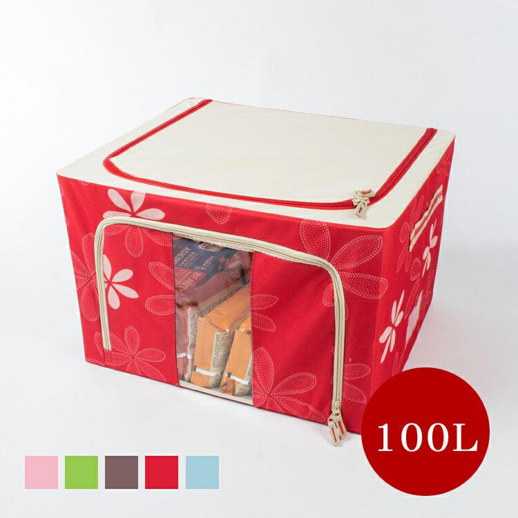買一送一 100L收納箱 棉被衣服衣物整理箱│換季收納 100L衣物收納箱 棉被收納 鐵架收納箱 收納櫃 置物箱【I004-2】