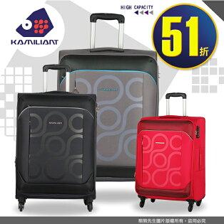 《熊熊先生》2018下殺52折新秀麗Samsonite卡米龍行李箱25吋旅行箱幾何派對Kamiliant大容量可擴充商務箱
