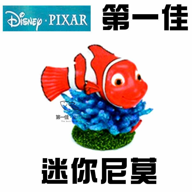 [第一佳 水族寵物] 美國PENNPLAX龐貝 卡通飾品系列-海底總動員2 迷你尼莫 E-D2-NMR40