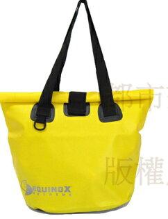 露營趣:【露營趣】EQUINOX防水托特包(黃色)防水包袋媽媽袋肩背袋手提袋購物袋休閒包海灘包111127