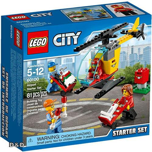 樂高積木LEGO《 LT60100 》City 城市系列 - 機場入門套裝
