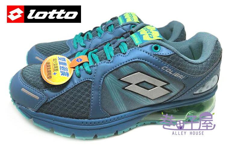 ~巷子屋~義大利第一品牌~LOTTO樂得 男款雙避震炫彩氣墊慢跑鞋  2126  紺藍 價
