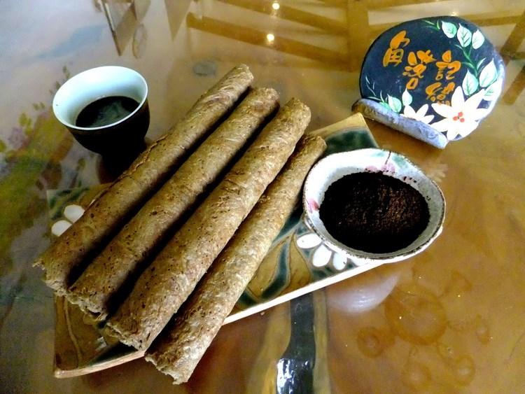 ~益品湘~ 下午茶   咖啡蛋捲