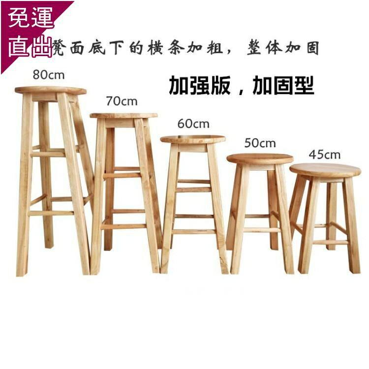 木椅子實木吧椅吧凳實木吧臺椅酒吧椅高腳凳梯凳歐式吧臺椅椅子wyH