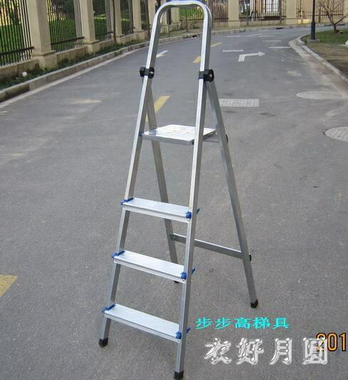 家用 戶外梯子 折疊梯 人字梯 鋁合金梯子 鋼鋁梯 四步梯 FF1111
