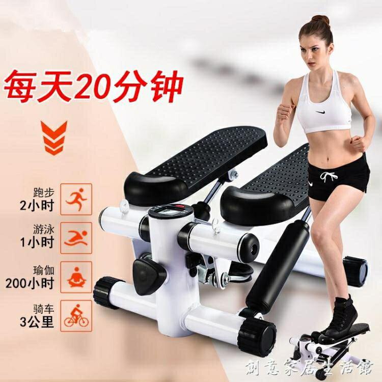 原地踏步機運動器械男女健身器材家用小型跑步機懶人神器HM