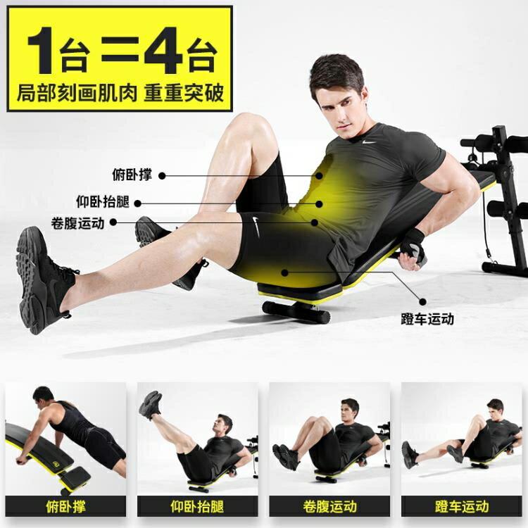 ab仰臥起坐健身器材家用男腹肌板運動輔助器收腹鍛煉多功能仰臥板HM 衣櫥の秘密 1