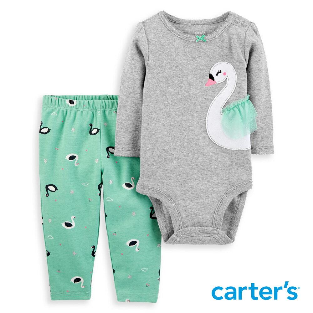 Carter's 甜美天鵝造型2件組套裝 - 限時優惠好康折扣