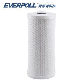 【淨水生活】《EVERPOLL 愛惠浦科技》 FH-300 愛惠浦 全戶濾淨專用濾心 FH-030 ★可除鉛