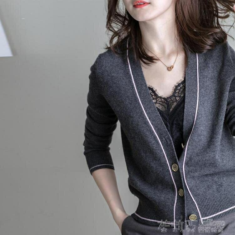 針織開衫 洋氣針織開衫女V領2020春秋短款毛衣外套寬鬆慵懶小香風外搭上衣