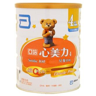 亞培心美力奶粉-兒童/4號 900g【合康連鎖藥局】