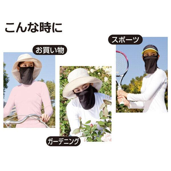 日本水陸兩用防UV可調校面罩