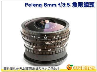 ZENIT Peleng 焦段 8mm f/3.5 魚眼鏡頭 for CANON 手動對焦