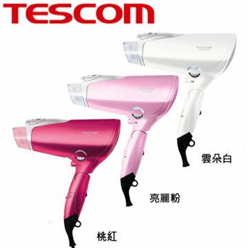 TESCOM膠原蛋白吹風機TCD4000