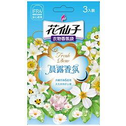 花仙子 好心情 衣物香氛袋-晨霧香氛 10g(3入)/盒