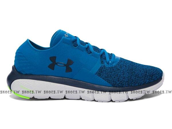 《下殺6折》Shoestw【1284470-779】UNDERARMOURSpeedformFortis2TXTRUA慢跑鞋湖水藍男生※緊致內靴設計緊貼雙足,建議購買大半碼