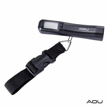 【AOU】旅行配件 YKK扣具 方型簡約 電子行李秤(個性黑107-017)【威奇包仔通】