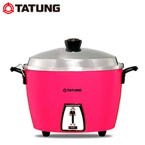 【送餐盤3入組】TATUNG 大同 電鍋 TAC-10L-DI 10人份電鍋 桃紅色  SUS304不鏽鋼 內鍋