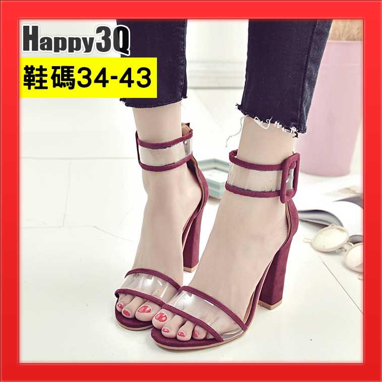 粗跟鞋41高跟鞋42大尺碼女鞋涼鞋透明繫帶鏤空時尚歐美風-黑/金/藍/紅/蛇34-43【AAA2605】