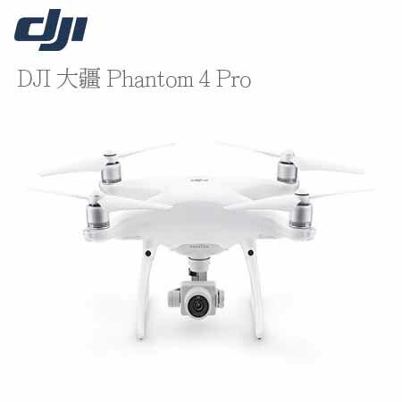 "DJI 大疆 ██ Phantom 4 Pro ██ 單電版 ██  遙控 航拍機 飛行器 空拍機 4K錄影 智能跟隨 ""正經800"""