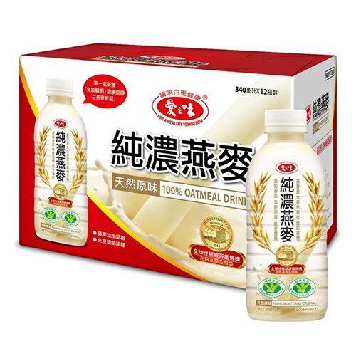 【 現貨 】愛之味 純濃燕麥 340毫升 X 12入/組
