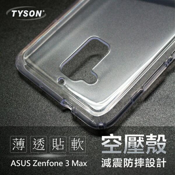 愛瘋潮工作室:【愛瘋潮】ASUSZenFone3Max(ZC520TL)5.2吋極薄清透軟殼空壓殼氣墊殼手機殼