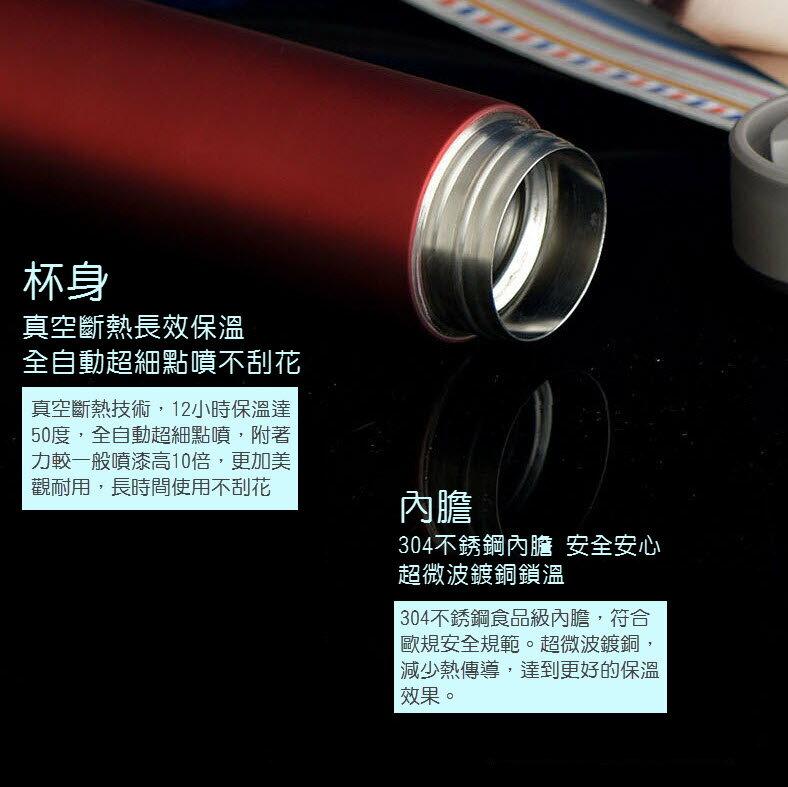 【2入免運組】KAXIFEI 都會簡約保溫杯500ml 304不繡鋼內膽 專利隱藏式把手隨手杯 高檔商務杯 適禮贈品可訂製Logo 4