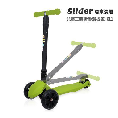 Slider 兒童三輪折疊滑板車XL1(淺藍 / 果綠 / 螢光粉 / 酷紅)★衛立兒生活館★ 1