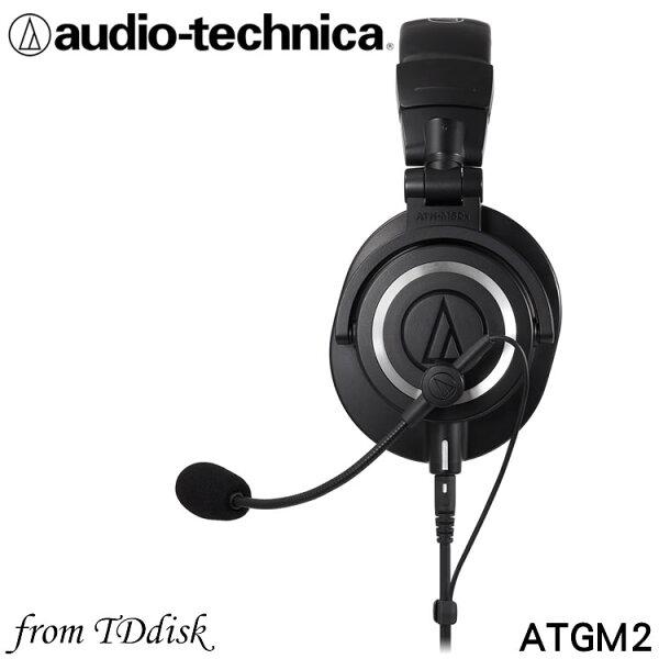 志達電子ATGM2日本鐵三角Audio-technica可拆卸式電競通話用麥克風(台灣鐵三角公司貨)