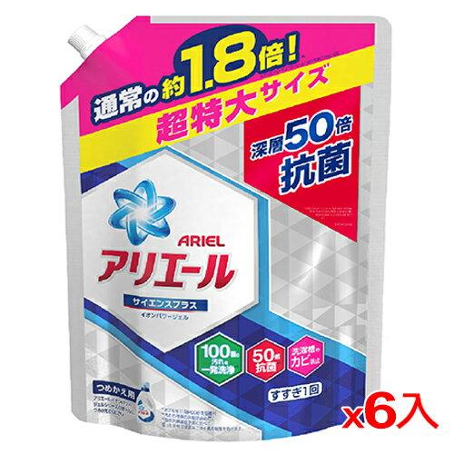 Ariel超濃縮洗衣精補充包1260g*6(箱)【愛買】