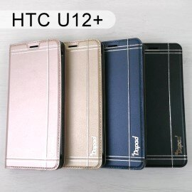 【Dapad】典雅銀邊皮套HTCU12+U12Plus(6吋)
