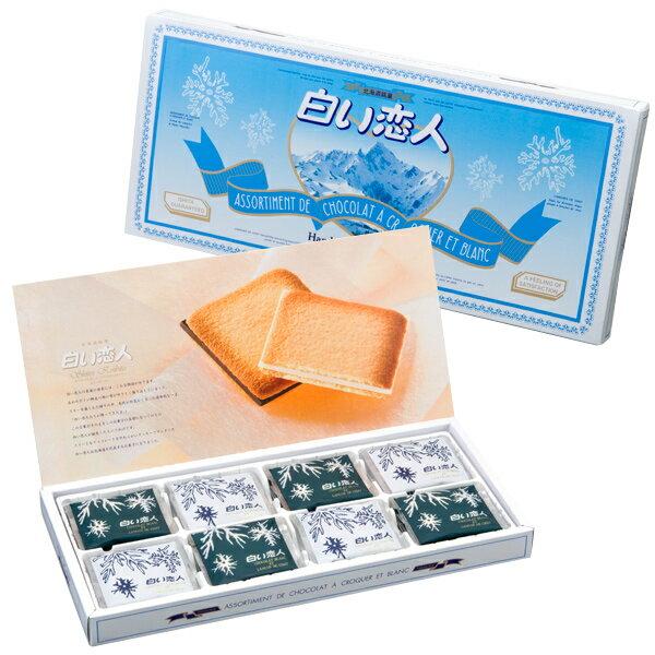 【石屋製菓】北海道白色戀人綜合巧克力夾心貓舌餅乾24枚(黑12枚+白12枚) =預購 4 / 10左右出貨= 3