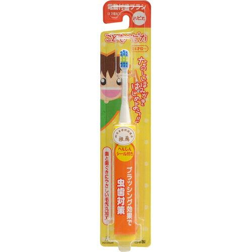 六甲媽咪親子生活館:阿卡醬電動刷黃色【六甲媽咪】