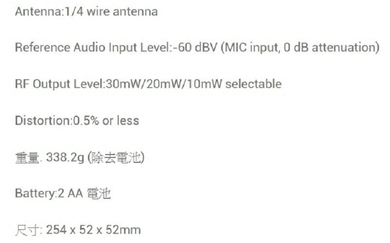 【滿額領券折200元 最高享9折】Saramonic HU-10 手握式麥克風 配合 UwMic10 系統 麥克風 錄音 UHF發射器