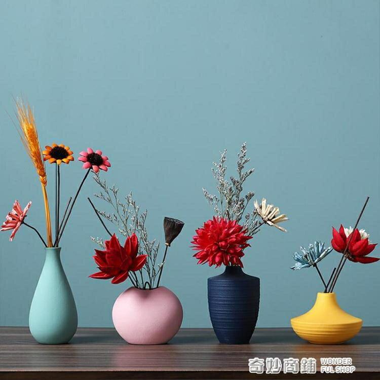 客廳插花創意陶瓷小花瓶組合北歐干花裝飾品擺件家居餐桌面擺設花