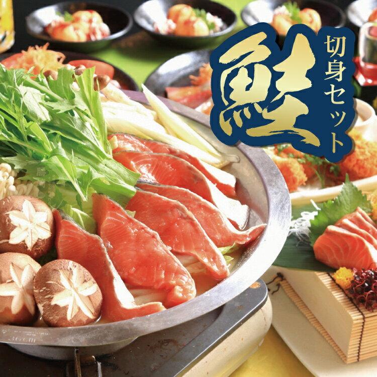 【3盒免運】鮮切鮭魚火鍋片(200公克/1盒)