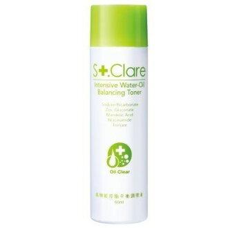 St.Clare 聖克萊爾 高機能皮脂平衡調理液 60ml ☆真愛香水★ 另有玻尿酸活水保濕乳液