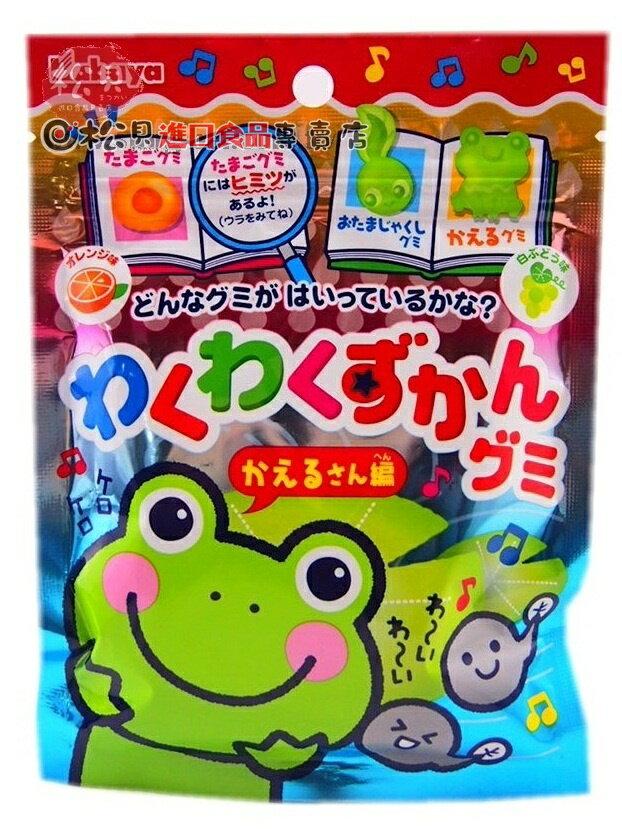 卡巴青蛙造型QQ糖50g【4901550266433】