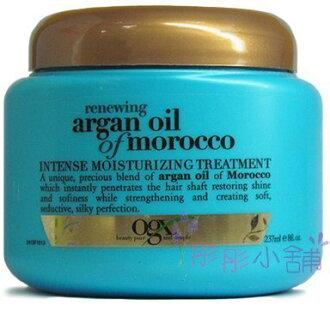 【彤彤小舖】美國品牌 OGX Argan Oil of Morocco 摩洛哥優油修復護髮膜 237ml