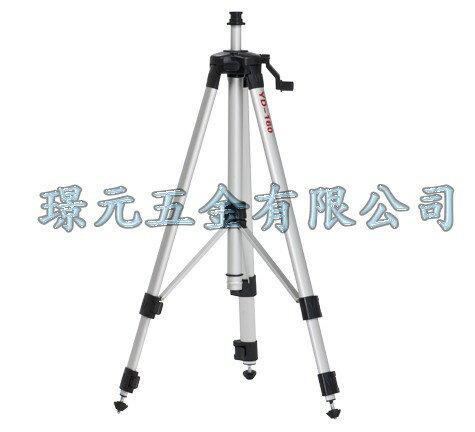 ~HU~YD160雷射水平儀腳架   墨線雷射儀腳架~~55~150公分  3段伸縮~璟元